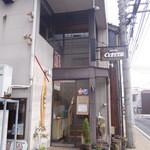 のだ屋 - 店舗入口