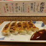 風風ラーメン - 焼き餃子(290円)