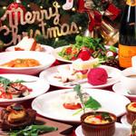 サンクスギビングデイ - クリスマスコース