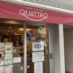SOBA DINING QUATTRO(ソバダイニング クワトロ) -
