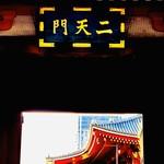 119582608 - 浅草寺の二天門