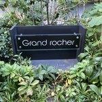Grand rocher - ここです!