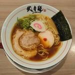 三麺流 武者麺 - 中華そば(あっさり)