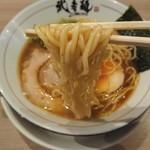 三麺流 武者麺 - 麺リフト