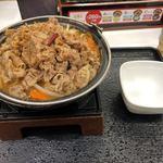 吉野家 - 麻辣牛鍋単品肉二倍