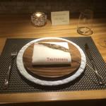 ristorante Tsurunosou -