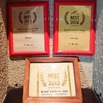 三麺流 武者麺 - 食べログの表彰