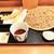 手打蕎麦 松永 - 料理写真:天もりそば