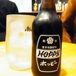 たちのみや喜平 - 黒ホッピー