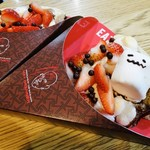 MAX BRENNER CHOCOLATE PIZZA BAR -
