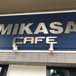 ミカサ カフェ -