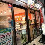 キッチンオリジン - 店頭