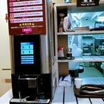 キッチンオリジン - コーヒーメーカーもあります。容器を購入して自分で淹れます。