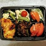 キッチンオリジン - 6種類容器に好きな惣菜を入れてみました。