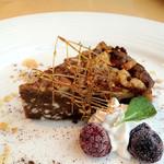 ピノッキオ - デザートのアーモンドとくるみのショコラチーズケーキ