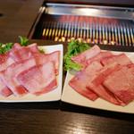 琉球の牛 - 二人前頼むと、一人前が二皿来ます