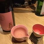 酒とったり - 月山