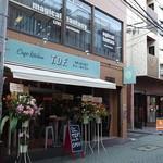カフェ キッチン TDF -