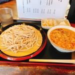 かどや - 料理写真:☆冷やしたぬき☆