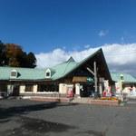 道の駅みさわ くれ馬パークレストラン - くれ馬ぱ~く 外観