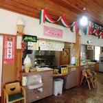 道の駅みさわ くれ馬パークレストラン - 産直レストラン エアフォースバーガー売場