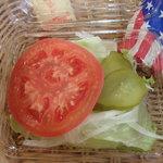 道の駅みさわ くれ馬パークレストラン - 具材の野菜