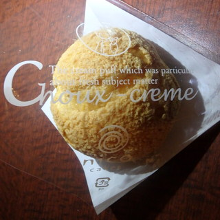 ニコ ケークス - 料理写真:nico特製シュークリーム¥160