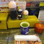 11961127 - お茶は粉末葉