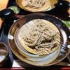 けんぞう蕎麦 - 料理写真:待ちに待った♡辛味大根のしぼり汁と大根のお漬物がついた「けんぞう蕎麦」ヽ(´▽`)/