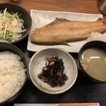 やくしま - 焼き魚定食(ホッケ)