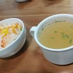 ブラウンコーヒー - 野菜&汁