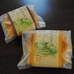 餅惣 - パイ