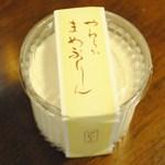 餅惣 - マメプリン