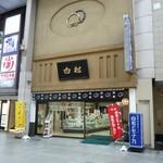 11962716 - 2012/03/06撮影
