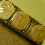 11962717 - 小型モナカ10個入(2012/03/06撮影)