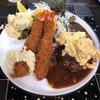 なんじゃろ - 料理写真:デラックス 1300円