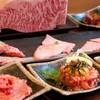焼肉 久楽 - 料理写真: