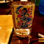 泡盛と沖縄料理 Aサインバー - お水
