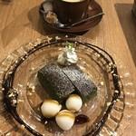 明神カフェ - 本日のケーキとホットコーヒーで820円
