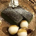 明神カフェ - 本日のケーキは抹茶のブラウニー
