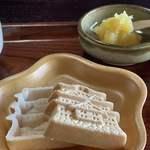 119627011 - 抹茶(おだわら最中付き) 600円