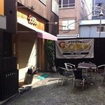 メイドカフェ CCOちゃ - 15時から開店