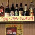 シブシャンカル - お子様メニューは700円です。お酒もインドビール・ウイスキー以外に白波・いいちこなどの焼酎も置いてあり、さすが九州のインド料理店♪