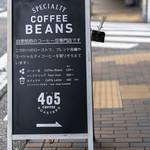 405 コーヒーロースターズ - 市場の中なのでこの看板が目印です