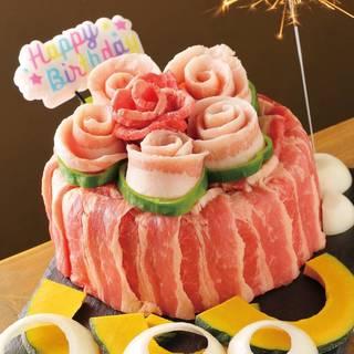 大切な方へのサプライズに…肉ケーキ