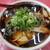 新福菜館 - 料理写真:中華そば(並)750円