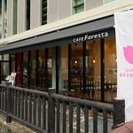 カフェ フォレスタ - お店外観