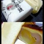 """石田屋 - """"栗饅頭、バター饅頭"""""""