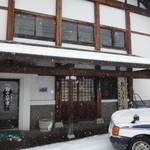 米沢鯉 六十里 - 入り口