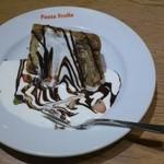 パスタフローラ - シフォンケーキ